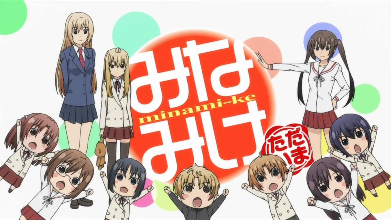 Minami-ke Tadaima - OP - Large 01