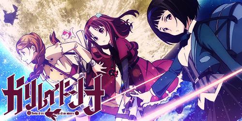 500px-Anime-Galilei-Donna